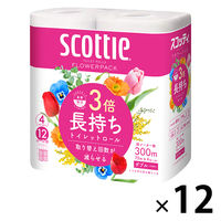 トイレットペーパー 日本製紙クレシア スコッティ フラワーパック ダブル 3倍長持ち 1箱(12パック入)