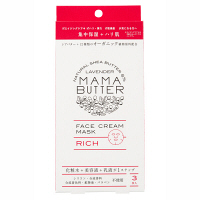 MAMA BUTTER(ママバター) フェイスクリームマスク リッチ 3枚入 ビーバイイー
