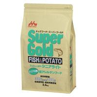 Super Gold(スーパーゴールド) ドッグフード フィッシュ&ポテト シニアライト 2.4kg 1袋 森乳サンワールド