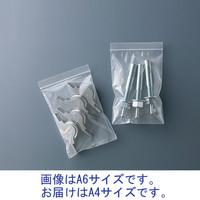 チャック袋 厚手タイプ 0.1mm厚 A4 240×340mm  ZBT100-10 1袋(100枚入)伊藤忠リーテイルリンク チャック付きポリ袋