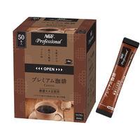 【スティックコーヒー】AGF プロフェッショナル プレミアム珈琲 一杯用 1箱(50本入)