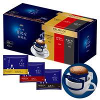 【ドリップコーヒー】AGF マキシムちょっと贅沢な珈琲店上乗せドリップアソート 1箱(42袋入)