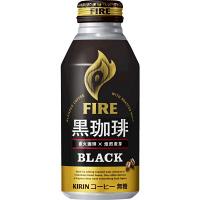 ファイア黒珈琲ブラック 400g 24缶