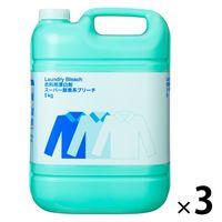 スーパー酸素系ブリーチ(衣料用漂白剤) 濃縮タイプ 5kg 1箱(3個入) ロケット石鹸