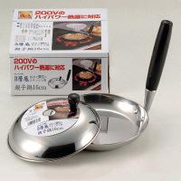アルティス ステンレス製蓋付親子鍋16cm IH対応 H-7585 パール金属 1個 (取寄品)
