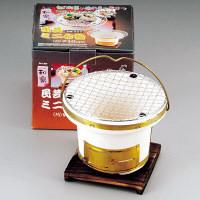 和楽 ミニ七輪 16cm L-897 パール金属 1個 (取寄品)