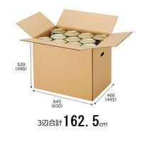 【160サイズ超】スーパー強化ダンボール ダブルフルート 137.3L 幅645×奥行460×高さ520mm 1梱包(10枚入)