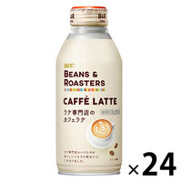 BEANS&ROASTERS カフェラテ