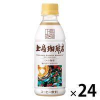 UCC ミルク珈琲 270ml 24本