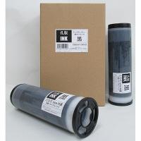 軽印刷機用リサイクルインク(リソー用) Z/D/E共通タイプ 黒 1パック(2個入)