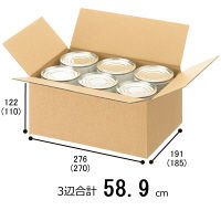 【底面B5】【60サイズ】 「現場のチカラ」 強化ダンボール B5×高さ122mm 1セット(120枚:20枚入×6梱包)