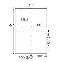 サンワサプライ ハガキ4面 郵便番号枠なし A4 1箱(200枚)