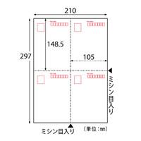 サンワサプライ ハガキ4面シート 郵便番号枠あり A4 1箱(200枚)