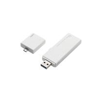 ロジテック Lightning USBメモリ USB3.0 64GB 白 LMF-LGU364GWH