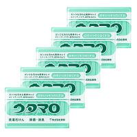 ウタマロ石けん(部分洗い洗たく石けん) 133g 1セット(5個)