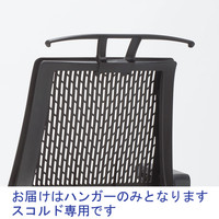 中央可鍛工業 SKOLD(スコルド) 専用ハンガー YC-JH 1個