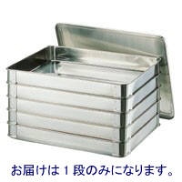 18-8餃子バット 大50 身 一段 AGY5307 大屋製作所 (取寄品)