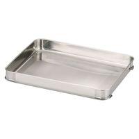 18-8餃子バット 小40 身 一段 AGY4011 大屋製作所 (取寄品)