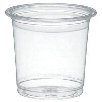サンナップ プラスチックカップ 2オンス(60ml) 1袋(100個入)