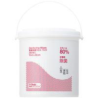オオサキメディカル 環境除菌クロス ワイド 250枚入 74982 1個(250枚入)