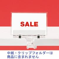 U曲カードケース PET 名刺サイズ UCC-NC 1セット(10枚) 伊藤忠リーテイルリンク