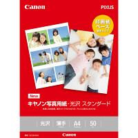 キヤノン 写真用紙・光沢スタンダード A4 SD-201A450 1冊(50枚入)