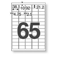 アスクル マルチプリンター強粘着ラベル 65面 A4 1冊(20シート入)