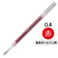 サラサドライ替芯 0.4mm 赤