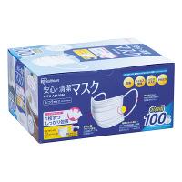 アイリスオーヤマ 個包装マスク 大容量タイプ ふつうサイズ H-PK-AS100M(226647) 1箱(100枚入)
