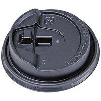 断熱カップ 275ml(9オンス)用フタ 黒 1箱(1000個:50個入×20袋)