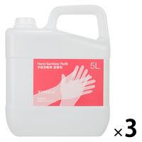 サラヤ 手指消毒剤 詰替用 5L 1箱(3本入)