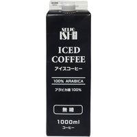 成城石井 アイスコーヒー 無糖
