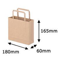 スーパーバッグ エコノミー平紐手提紙袋 茶 3S 1071701660  1セット(100枚:50枚入×2袋)