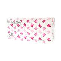 ファーストレイト ニトリル手袋 (粉なし) ピンク SS 1箱(100枚入)