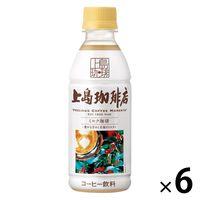 UCC上島珈琲 上島珈琲店 ミルク珈琲 270ml 1セット(6本)