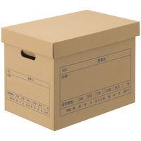 森紙業 文書保存箱 フタ式 A3用 20枚