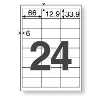 【アウトレット】アスクル マルチプリンターラベル24面 四辺余白付 A4 1袋(100シート入)