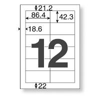 プリンターラベル12面 四辺余白付 A4