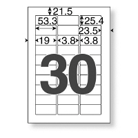 プリンターラベル30面四辺余白付角丸