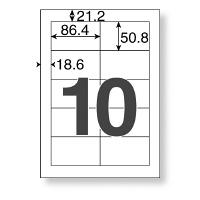【アウトレット】アスクル マルチプリンターラベル10面 A4 1箱(500シート入)