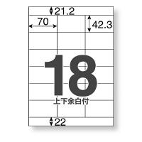プリンターラベル18面 1箱