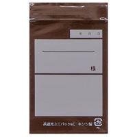 金鵄製作所 茶遮光ユニパック Cサイズ 100枚入 AS75114-008