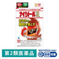【第2類医薬品】ナイシトール85a パウチ 50錠 小林製薬