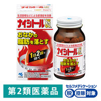 【第2類医薬品】ナイシトール85a 140錠 小林製薬