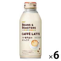 ビーンズ&ロースターズラテ375g6缶