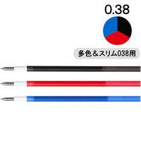 フリクション替芯(多色・スリム038用) 0.38mm 3色×10パック(黒・赤・青) LFBTRF30UF3C パイロット