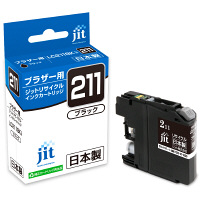 ジット リサイクルインク JIT-B211B ブラック(ブラザー LC211BK互換) 5個まとめ売り