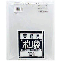 日本サニパック 業務用ポリ袋 120L 1000×1200MM L-94 1セット(100枚入)