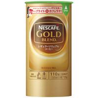 【インスタントコーヒー】ネスレ日本 ネスカフェ ゴールドブレンド エコ&システムパック 1本(110g)