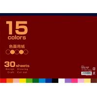 ハピラ 色画用紙 15色アソート B4 IG15B4